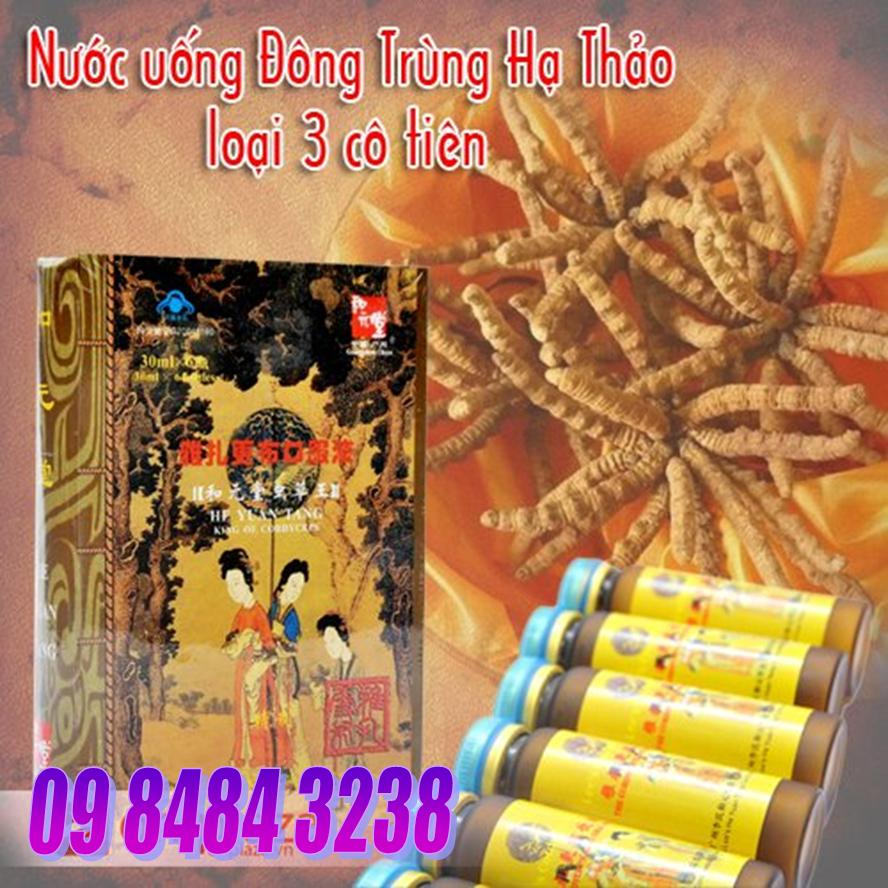 dong-trung-ha-thao-dang-nuoc-3-co-tien-1